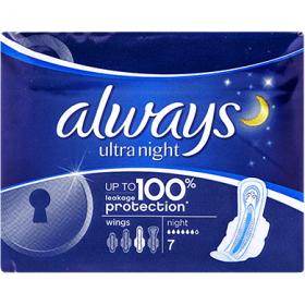 Always Ultra Night absorbante igienice - 7 buc