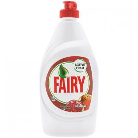 Fairy-det pt vase 400ml Pomegranate-Red Orange