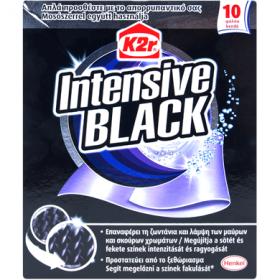 Dylon K2r-lavete 10buc intensive black