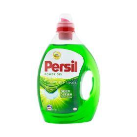 Detergent lichid Persil Power Gel Regular (40 spălări) - 2L