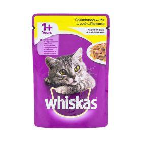 Hrană umedă pentru pisici Whiskas Junior cu pui în aspic - 100gr