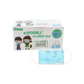 Mască de protecție facială pentru copii - 1buc