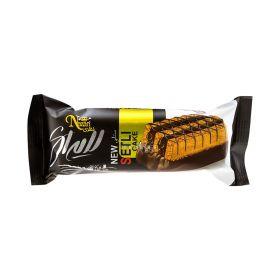 Prăjitură Nazari Steli cake cu ciocolată - 70gr