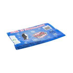 Pungi congelator 25x35cm - 100buc