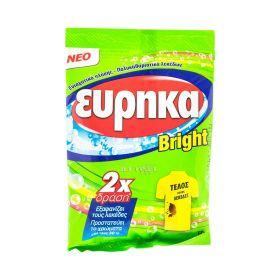 Soluție praf de curățat pete Eureka Bright - 60gr